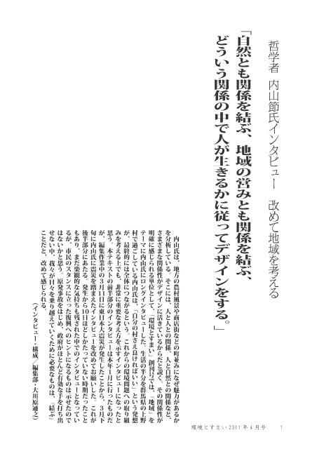 011_01.jpg
