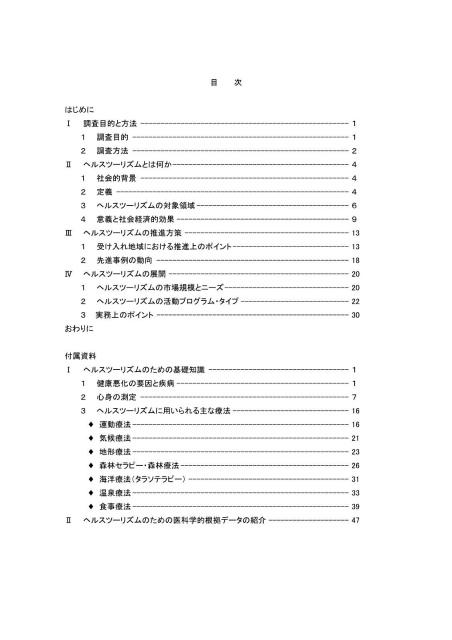 08_002.jpg