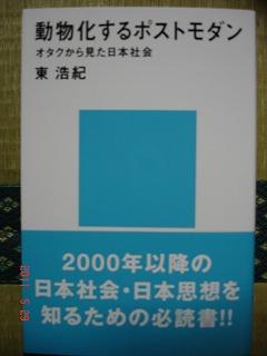 DSC04823.jpg