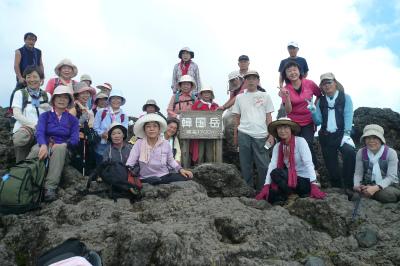 韓国岳.jpg