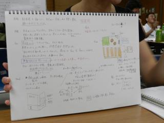 s-DSCN0984.jpg